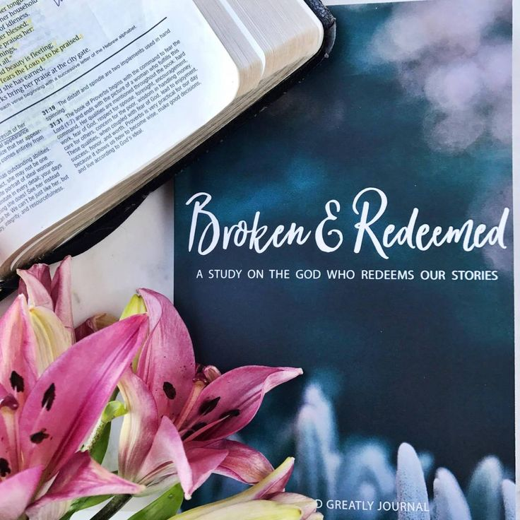 Broken & Redeemed Study Materials Now Available | Love God Greatly