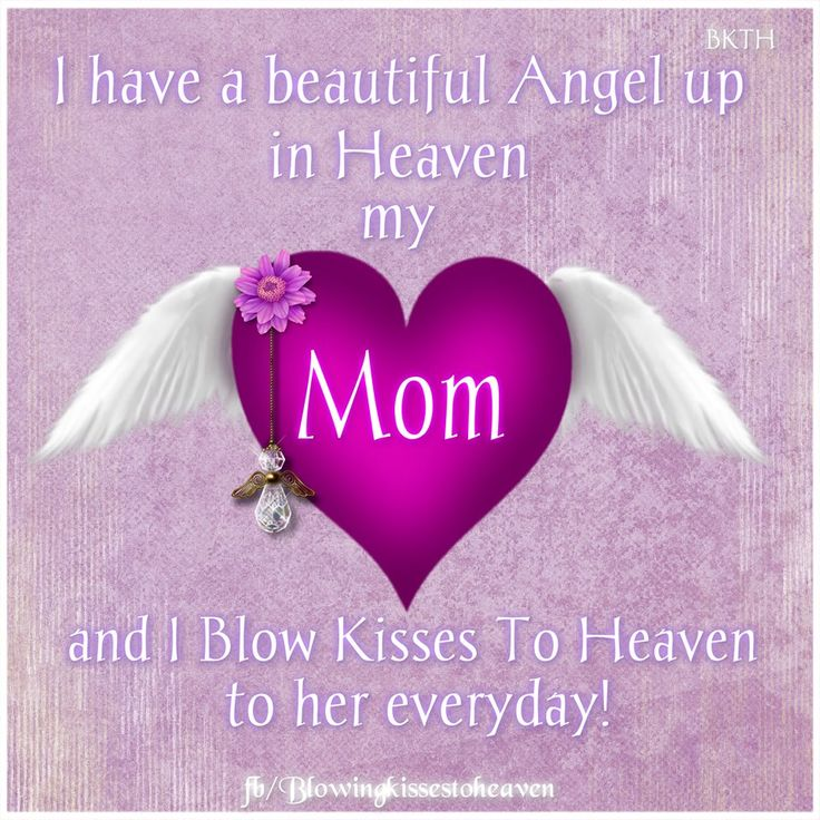 To My Mom Quotes: 25+ Best Ideas About Mother In Heaven On Pinterest