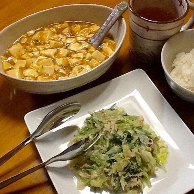今夜の夕食 - 14件のもぐもぐ - 麻婆豆腐とツナサラダ by folkboys