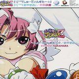 Nurse Witch Komugi Chan Magikarte Z: Shoot [CD]