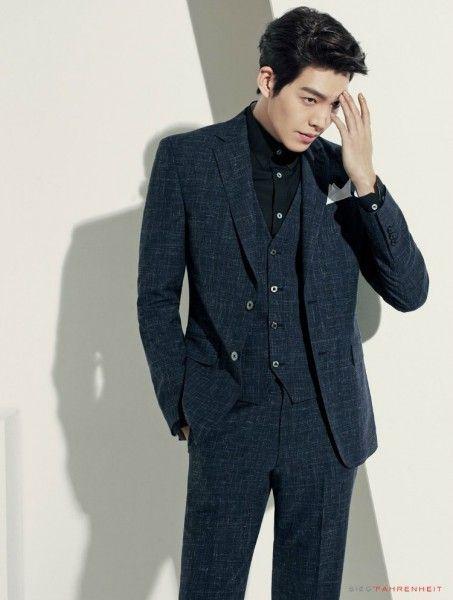 คิมวูบิน (Kim Woo Bin)