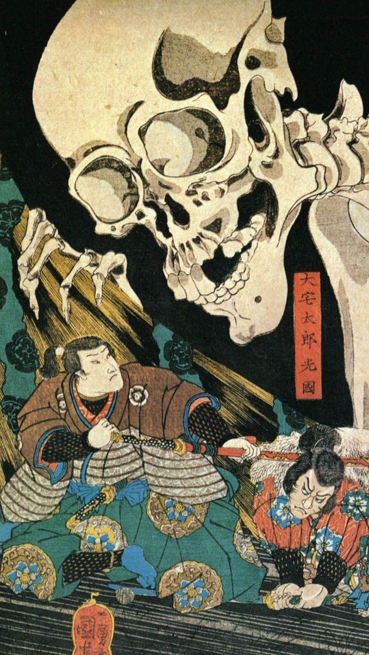 Japanese Art Samurai