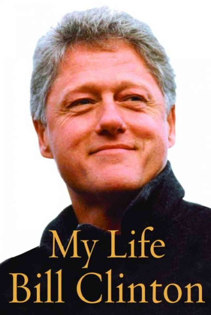 bill clintons life Bill clinton was president at the end of the 20th  the clintons lived in the arkansas governor's mansion for 12 years  everything i learned about life i .