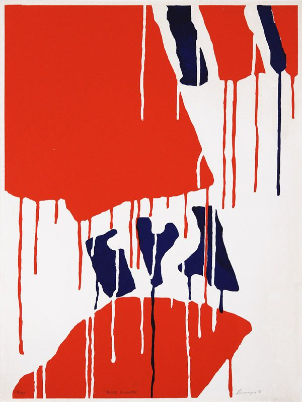 Road runner - Serge Lemoyne - Galerie Simon Blais - 5420, boul. St-Laurent, Montréal