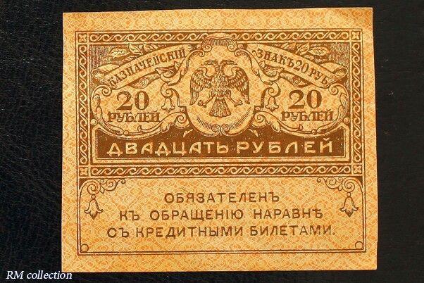1917 kerensky