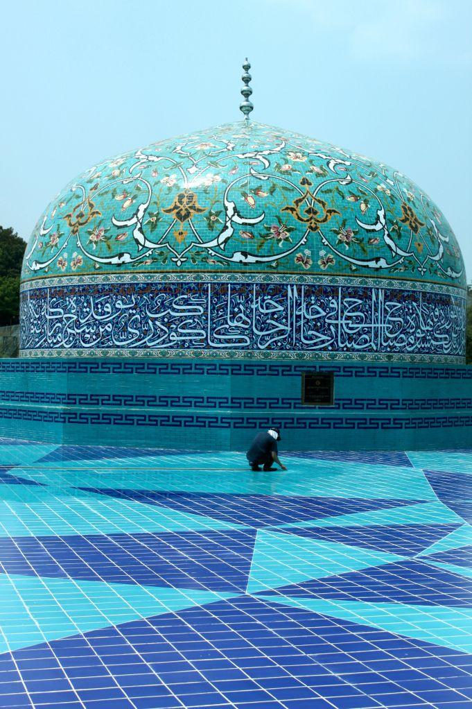 Kuala Lampur Islamic Arts Museum