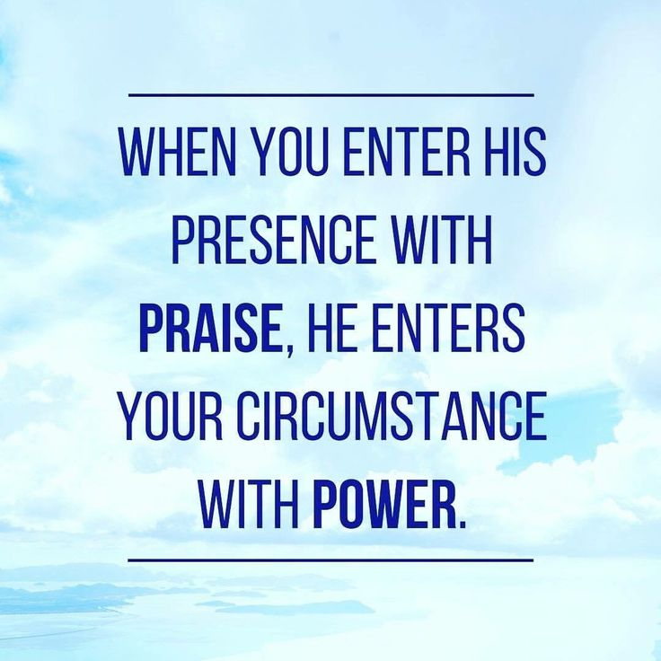 """When You Enter His Presence With Praise, He Enters Your Circumstance With Power 🎶 """"I will thank the LORD for His Righteousness; I will sing about the name of Yahweh, the most High."""" 🎶 Psalm 7:17 📖❤️🔥✡️✝️✡️🔥❤️ #God #wow #Beautiful #bible #Truth #Israel #strength #amazing #true #faith #love #ChildofGod #Quotes #Life #Inspiration #Spiritual #Business #Entrepreneur #Success #Soul #Motivation #islam #Spirituality #Jesus #HolySpirit #BornAgain #Saved #Christian #Salvation #AreYouSaved? 😇"""