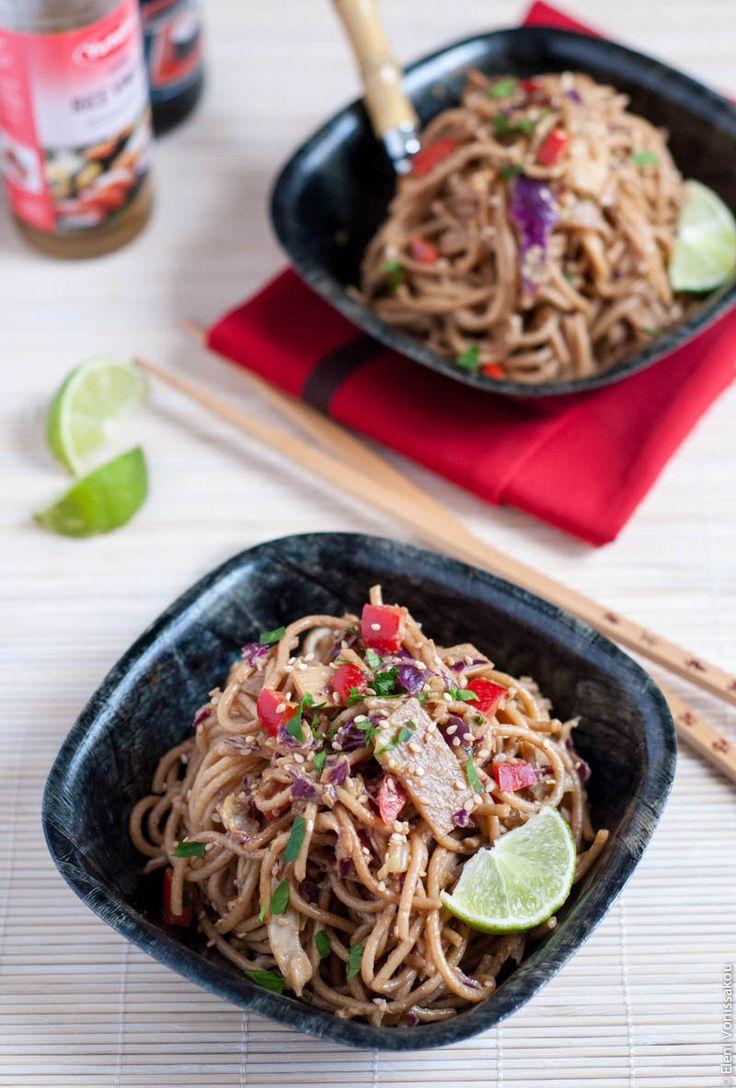 Ασιατικού Τύπου Σαλάτα με Ζυμαρικά και Λάχανο - Asian Style Noodle & Cabbage Salad (in Greek). The Foodie Corner www.thefoodiecorner.gr