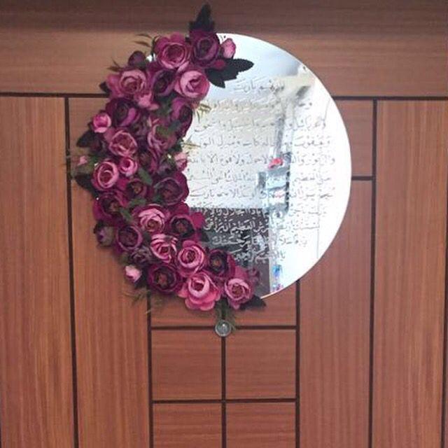 Arapça bereket duası