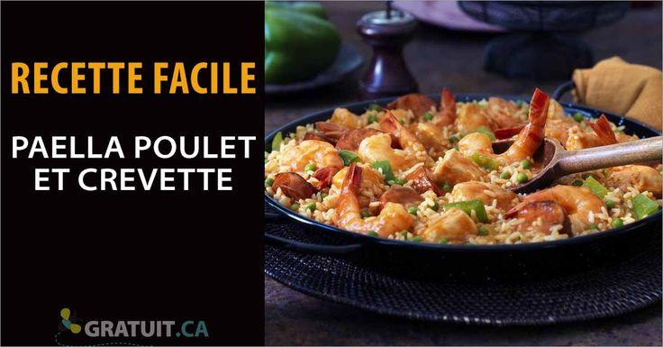 La paella est un repas complet donc super simple à servir. Vous pouvez offrir une tapenade en hors-d'oeuvre et une salade verte en fin de repas.
