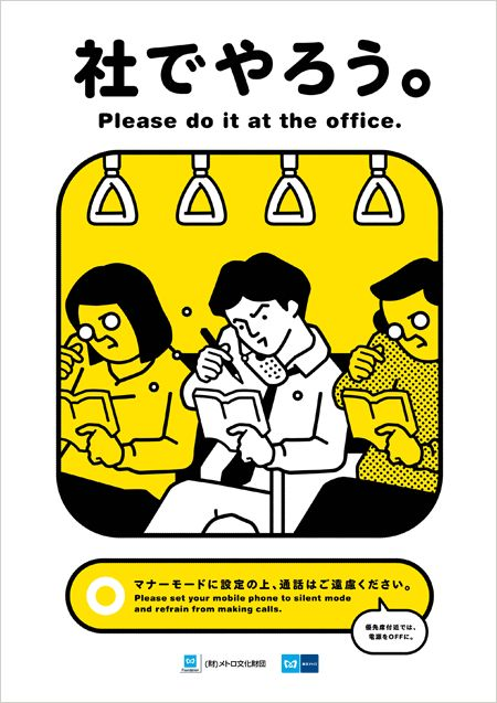 japanese signs - Cerca con Google
