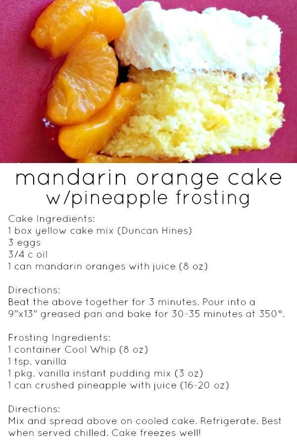 A BEAUTIFUL LITTLE LIFE: Mandarin Orange Cake with Pineapple Whip Frosting Recipe