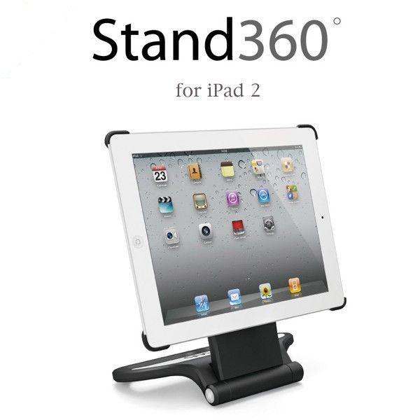 Περιστρεφόμενη Βάση στήριξης iPad2