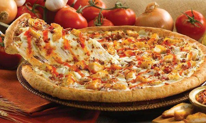 Recipe for pizza dough
