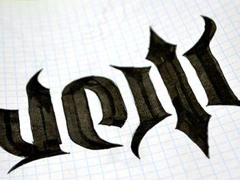 "Ambigram ""demon"""