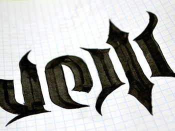 "Ambigram ""demon"""