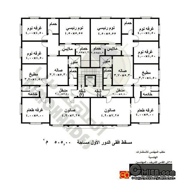 مخطط عماره شقتين E2 Model House Plan Floor Plan Design Architectural Floor Plans