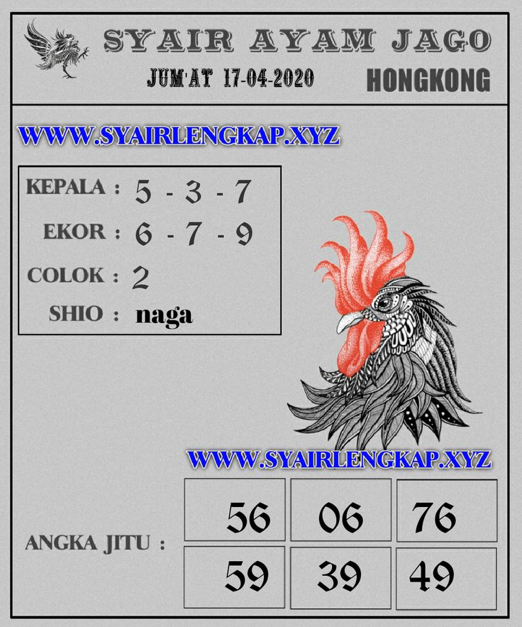 ♣ Syair naga mas hk 25 maret 2021