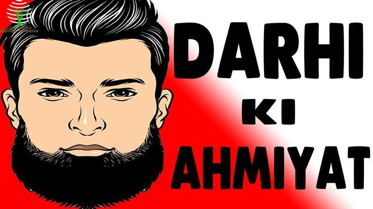 Darhi Ki Ahmiyat - Bayan
