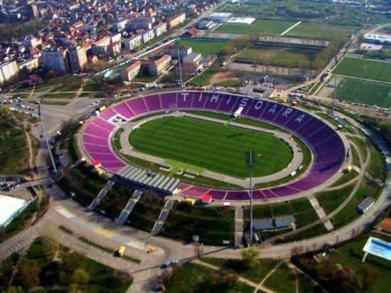"""""""Dan Paltinisanu"""" Stadium"""