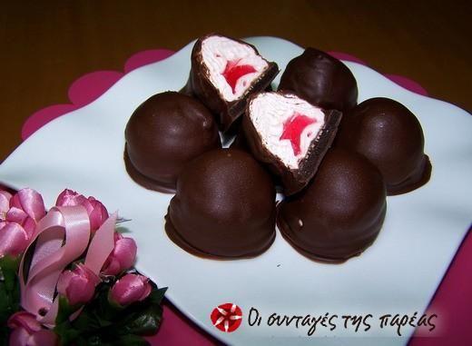 Σοκολατάκια kiss #sintagespareas