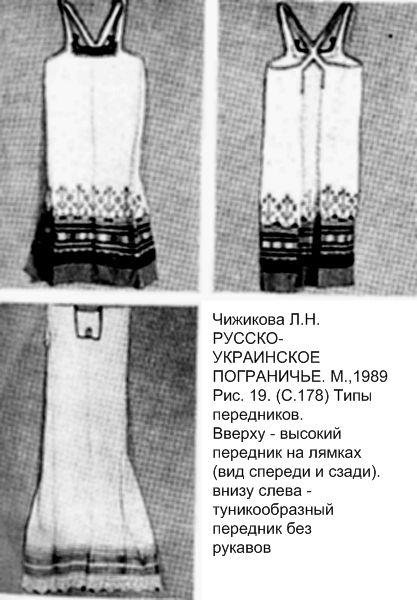 post-1300-1303553733.jpg (417×600)