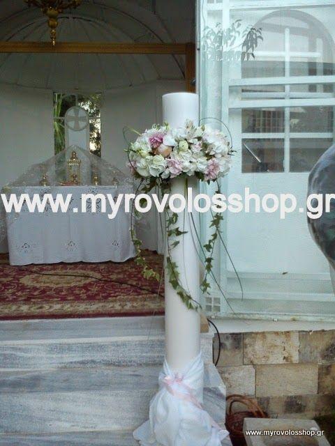 myrovolos : γάμος στο κτήμα Γρέγου στο Τατόι,Στρατιωτικός γάμος,στολισμός εκκλησάκι κτήματος, centerpieces for weddings