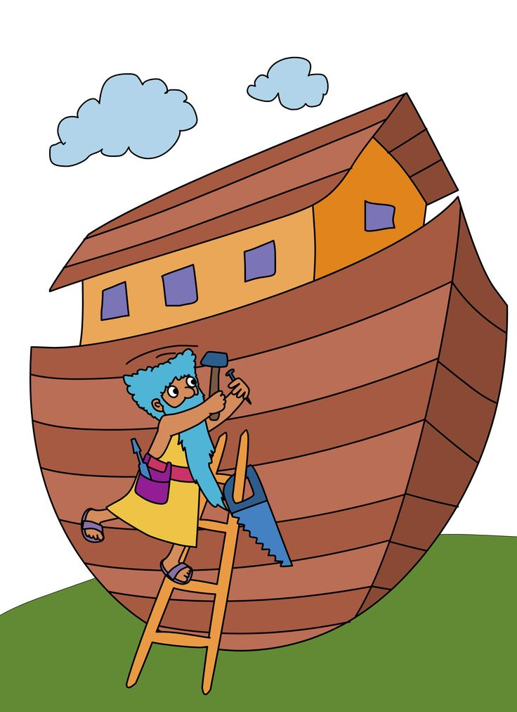 an analysis of noahs ark God told noah to build a big boat, called an ark, and he told noah exactly how to do it the ark was to be 450 ft (137 m) long, 75 ft (23 m) wide and 45 ft (14 m.