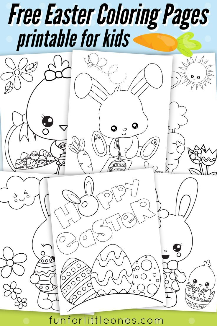 Easter Coloring Pages For Kids Free Printable With Images