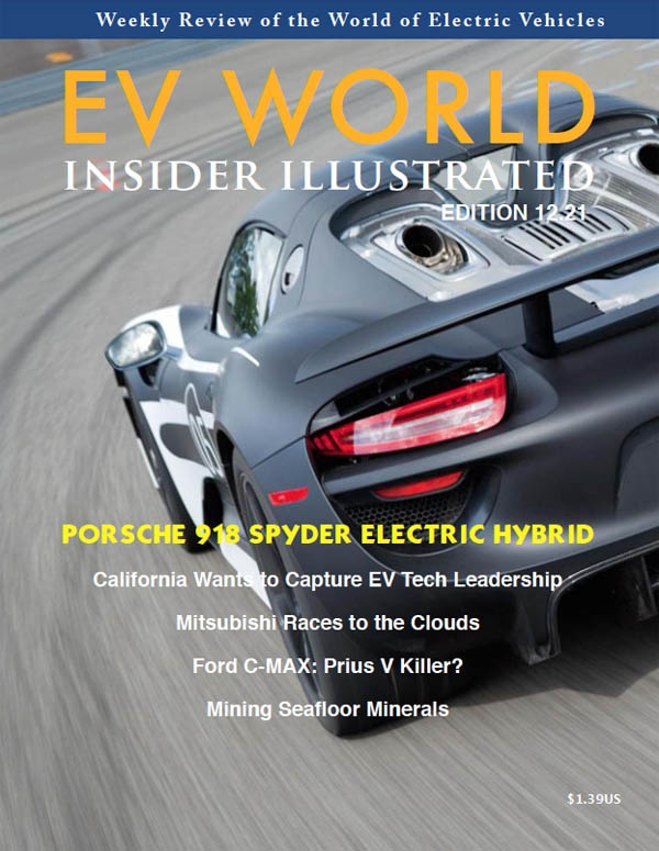 Cover of EV World Insider Illustrated for next week, edition 12.21. This is a 23-page, full-color PDF that can be downloaded for $1.39 through Paypal.Editing 12 21, Inside Illustration, Full Colors Pdf