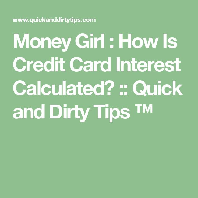 Money Girl : How Is Credit Card Interest Calculated? :: Quick and Dirty Tips ™