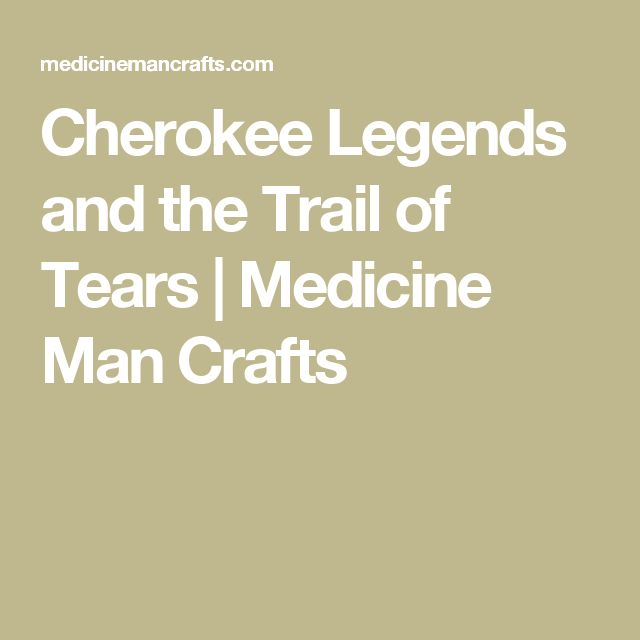 """Now in its 20th printing, this little book contains a fascinating, firsthand account of the """"Trail of Tears"""" by a U.S. soldier who was there. Also includes classic legends like """"How the Earth was Made"""