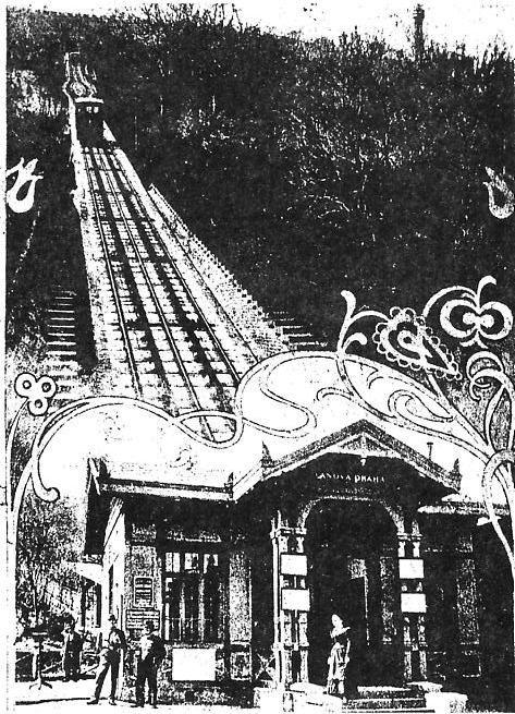 Ve strojovně : Lanovka   Petřínská rozhledna