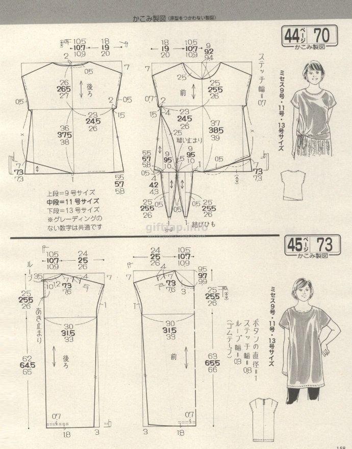 Kimono sleeve tops Lady Boutique 2016-07