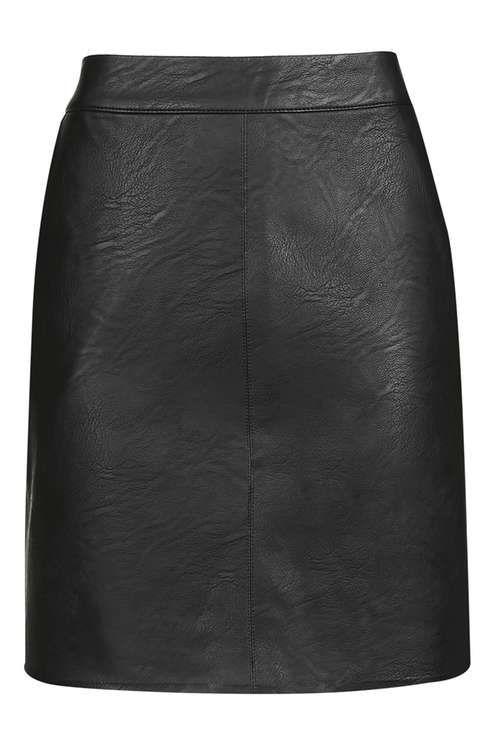 PETITE PU Short Pencil Skirt