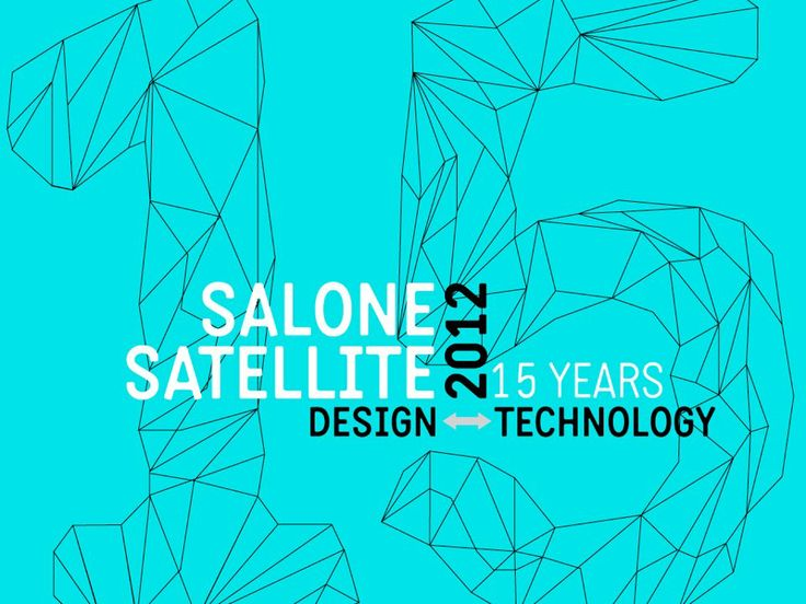 Salone Satellite 2012