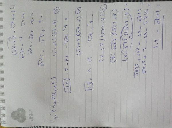 تم الإجابة عليه حل ورقة عمل رياضيات للصف الثامن الفصل الاول Math Math Equations