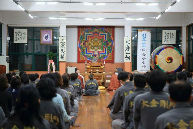 Sunmudo belt testing day - Golgulsa Temple