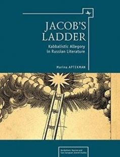Jacob's Ladder free download by Marina Aptekman ISBN: 9781934843383 with BooksBob. Fast and free eBooks download.  The post Jacob's Ladder Free Download appeared first on Booksbob.com.