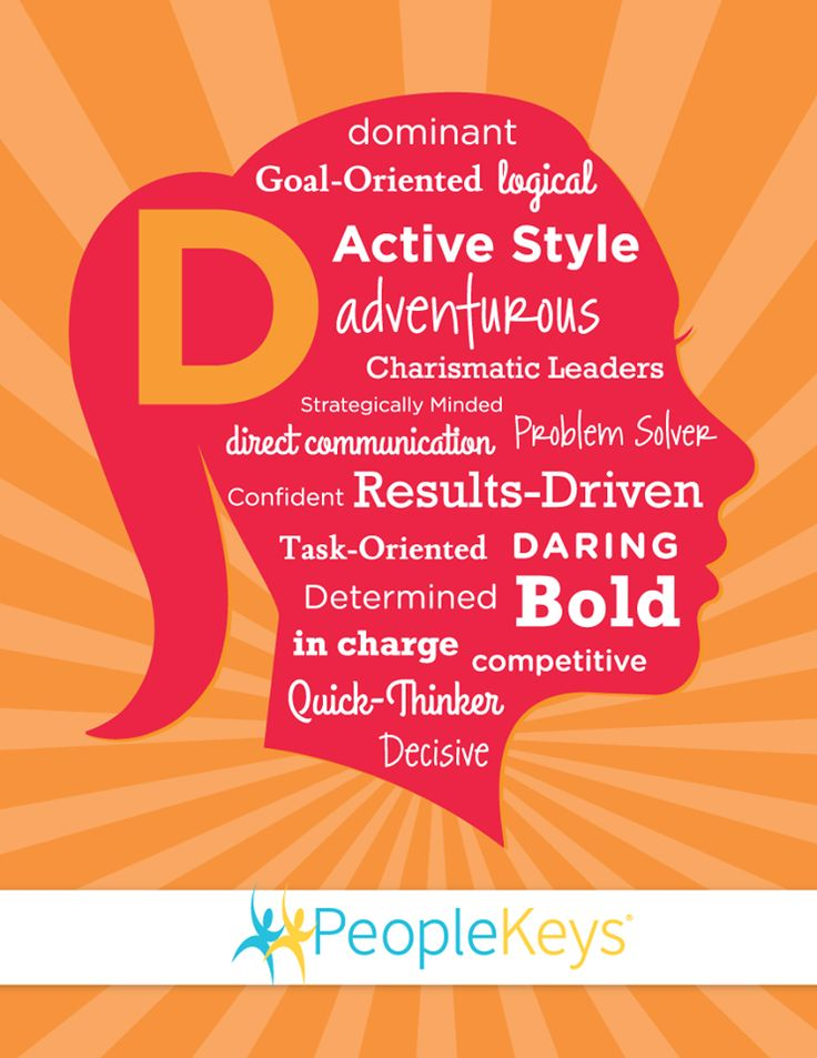 D Type Personality | Life Coach Tools | Pinterest | D and