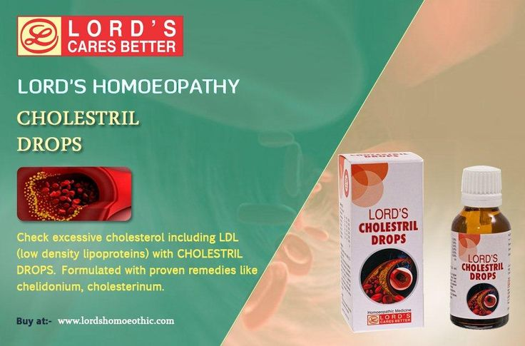 http://www.lordshomoeopathic.com/new-products/cholestril-drops.html