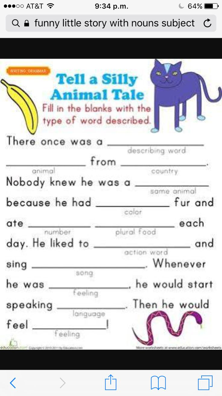 First Grade Comprehension Grammar Worksheets: Fill-in a Funny Story