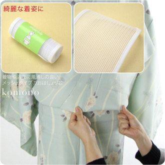 GL[Women-Fitting-Waist] Mesh gOhashori-Shinh/ Fold Stiffener or Maker/ Kimono-Accessories[Designed In Japan]  fs04gm