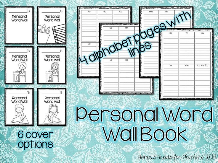 Personal Word Wall Book~giveaway!