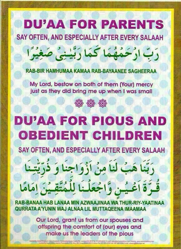 Duaa for parents & pious children