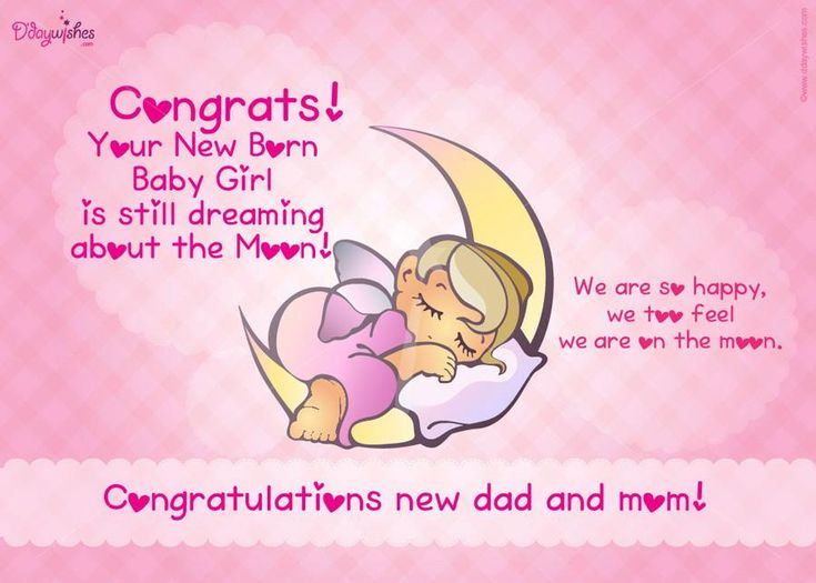 Get highly creative New Baby Girl Congratulation Cards from DDayWishes.com – All for free! Contact us today to customize your card!