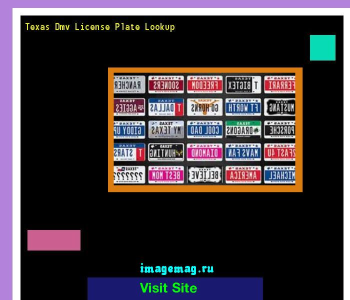 Texas dmv license plate lookup 150038 - The Best Image Search