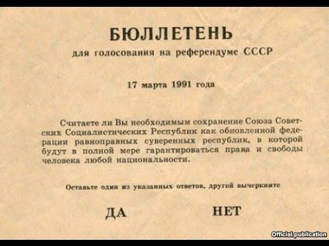 Почему референдум не сохранил Совок: 17 марта 2016 года 21:00 Мск Прямой эфир | Свободная Россия | Freedom Russia