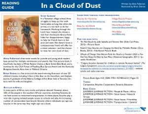 Classroom reading guide for In a Cloud of Dust by Alma Fullerton and Brian Deines. Grades K–3 | Social Studies / Character Education / Literacy