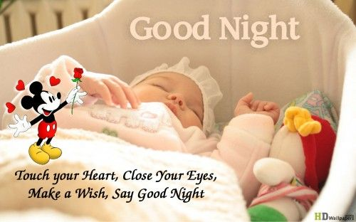 Good Night my Love good Night Quotes | Full HD Wallpapers Points